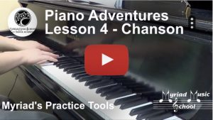 Advanced Private Music Lessons